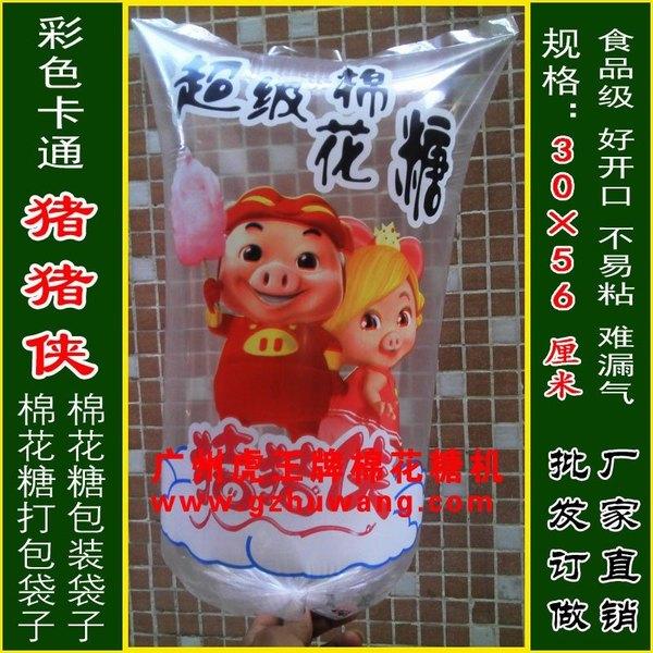 彩色卡通猪猪侠棉花糖包装袋 棉花糖袋子 打包袋 0.